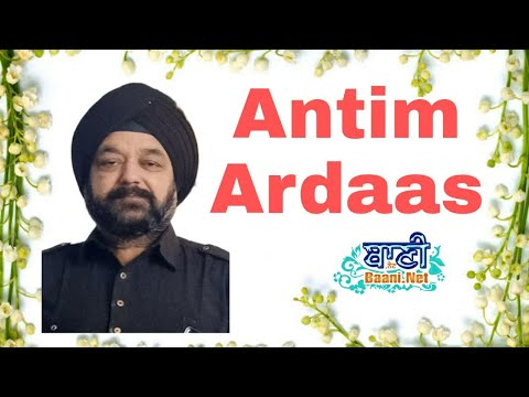 Live-Now-Antim-Ardaas-S-Mohan-Pal-Singh-Ji-G-Nanak-Piao-Sahib-10-June-2021