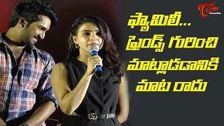 U Turn Movie Trailer Launch | Aadhi, Samantha | TeluguOne