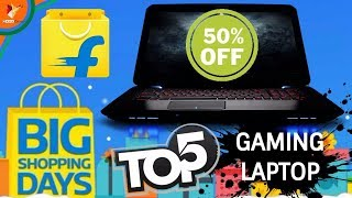 Flipkart Big Shopping Days 2017 Gaming Laptop Offer | Top 5 Gaming Laptop You Can Buy | Data Dock