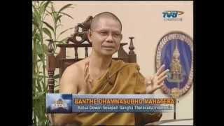 Video Sebuah Harga Kemanusiaan by Bhante Dhammasubho Mahathera download MP3, 3GP, MP4, WEBM, AVI, FLV November 2017
