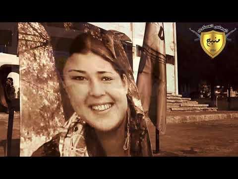 آراء المقاتلات المتخرجات من أكادمية الشهيدة روكسان حول ما يجري في عفرين ويؤكدون جاهزبتهم للدفاع عنها