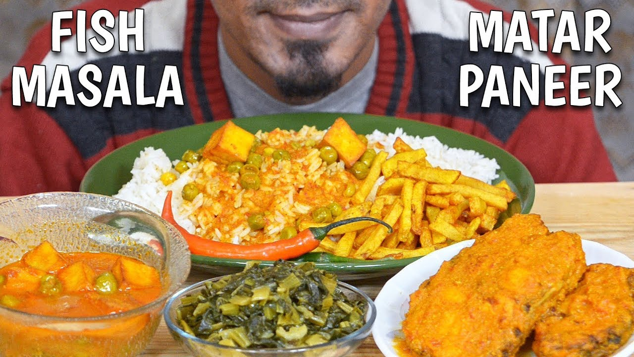 Indian Food Asmr Fish Masala Matar Paneer Rice Eating Sounds No Talking Eating Show