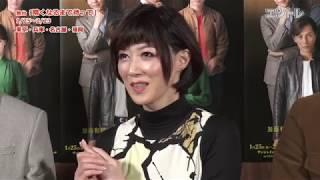 加藤和樹、凰稀かなめ等が出演する舞台「暗くなるまで待って」が1月25日...