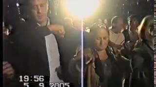 Свадьба в Покровском,05 09.2005г.,2 часть