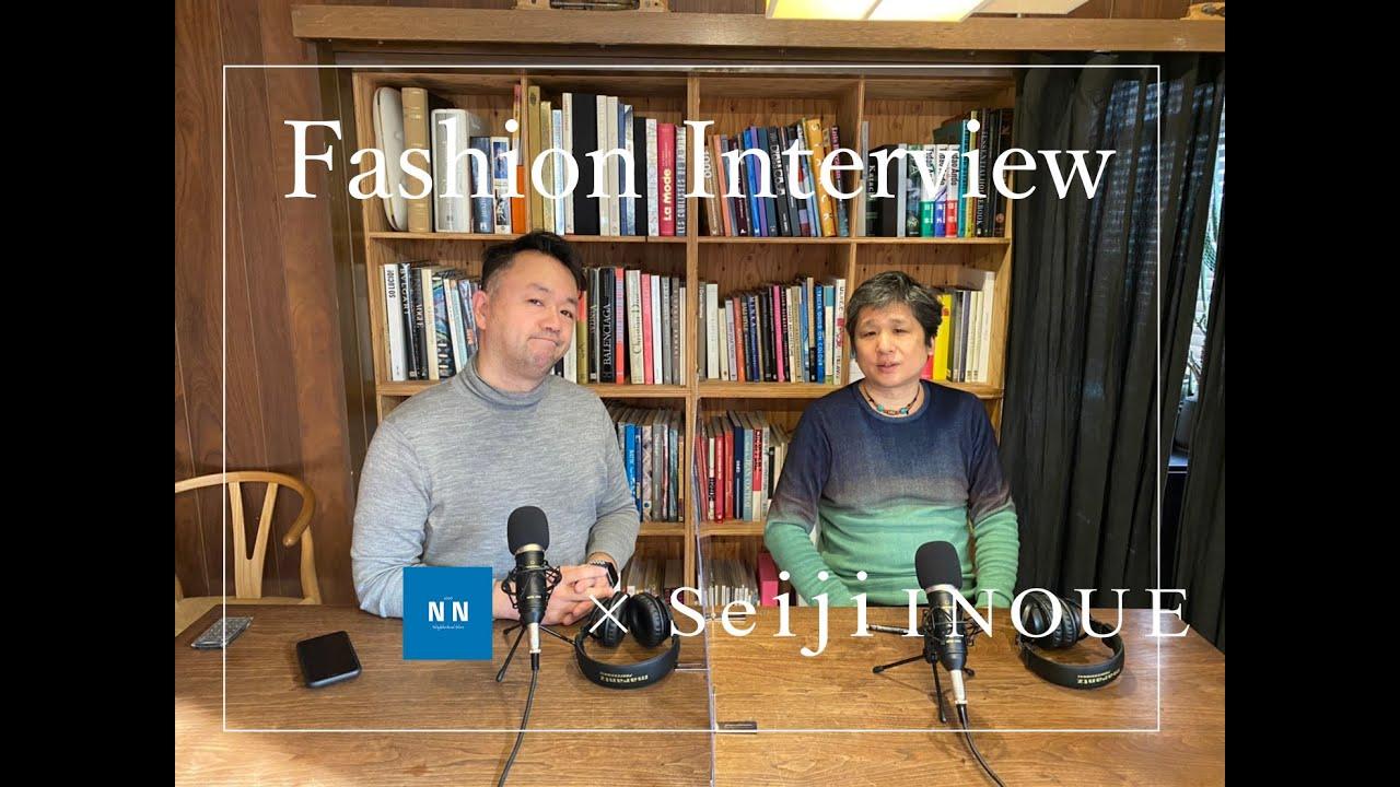 Interview - December 2020