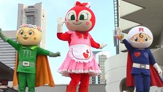 ブログも見てね。http://fanblogs.jp/anpanmanayana/archive/469/0 それいけ!アンパンマンショーの バレンタインスペシャルショー 2017年度版です。 ドキンちゃん、 ...