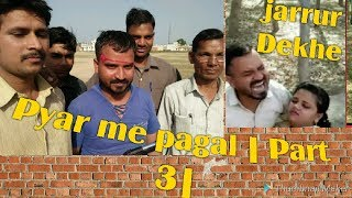 Pyar me pagal | part 3 | Sad story || comedy with A. K.  Tyagi |Indian Tyagi vines | | Hurt touching