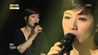 불후의명곡 - 박기영, 묵직한 감동 ´60대 노부부 이야기´.20160130