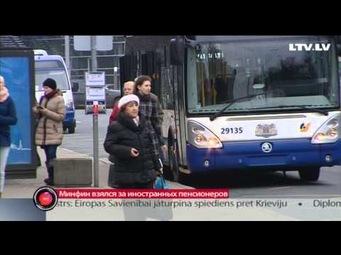 Российская пенсия в Германии - проблемы и решения - Info