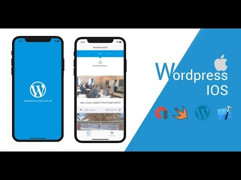 Wordpress IOS App v2 [ Envato market ]