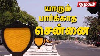 Never seen visuals of deserted Chennai!