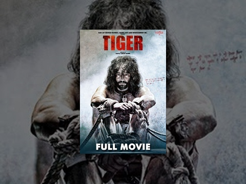 Tiger (Full Movie) | Sippy Gill | Yograj...