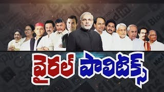 Viral Politics Live : Latest Top Regional, National News - 18th July 2019 || Bharat Today