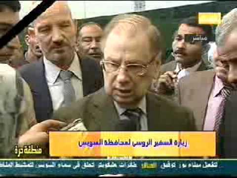 Russion ambassador Visit to Suez German Welding Center