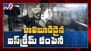 Fire accident at Ice Cream making center in Kukatpally - TV9