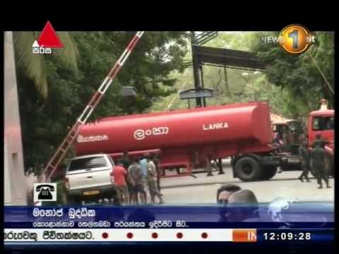 News1st Lunch Time News Sirasa TV 12pm 26th July 2017