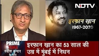 Prime Time, April 29, 2020 | Ravish Kumar's Tribute To Actor Irrfan Khan