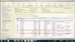 Работа с клиентом по автоматизации автотранспортного предприятия