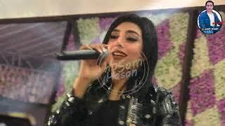 يارا محمد بتغنى اغنيه الفلوس بشكل تانى مع حسام حسن خراااااااااب