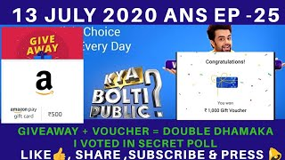 Kya Bolti Public Answers Today | Episode 25 | Flipkart Kya Bolti Public Answers | 13th July 2020