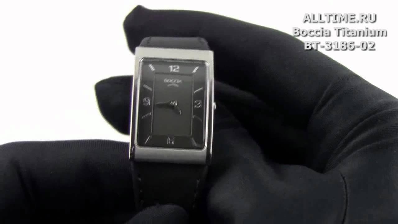 Женские часы Boccia Titanium 3186-02 Мужские часы Casio A-168WEGC-5E
