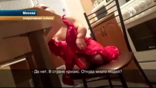 Проститутка лилипут пожаловалась на кризис