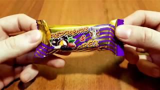 Обзор конфет Чернослив с орехом ТМ Балу. chernosliv s orehom
