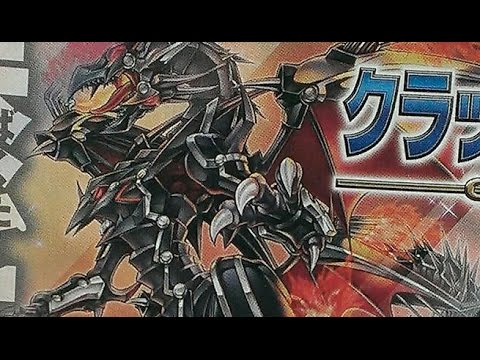 Red-Eyes Flare Metal Dragon (First ever Red Eyes XYZ) - Can't be killed by any card effects , nice