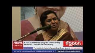 B Jaya at KCA's Belli Hejje programme
