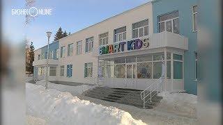 Метшин оценил капремонт в детсаду Smart Kids в Советском районе Казани