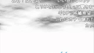 Second Heaven ロックアレンジ