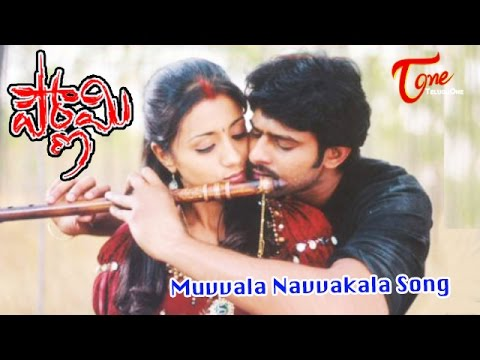 Muvvala Navvakala Song | Pournami Movie Songs | Prabhas | Trisha