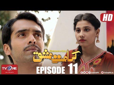 Karamat E Ishq | Episode 11 | TV One Drama | 7 March 2018