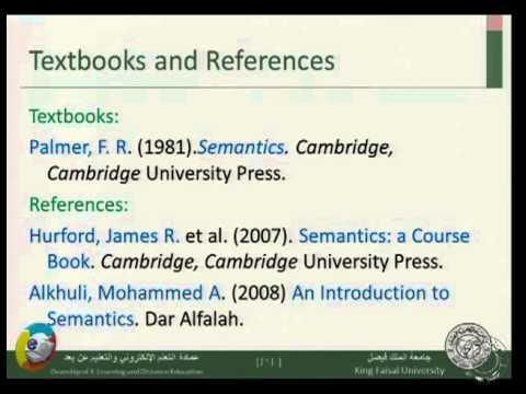 علم المعاني و البراغماتيك - 0 - Semantics and Pragmatics (د. السيد)