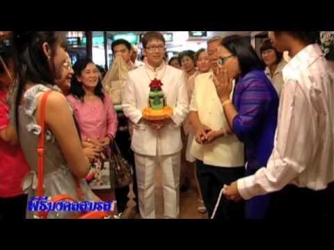 fon yok wedding - ตอน 2 พิธีแห่ขันหมาก.m4v