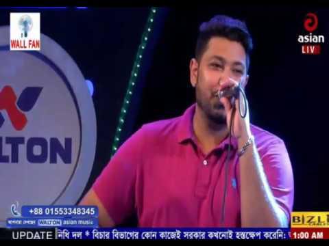 Sei Meyeti Amake Valobase kina Ami Janina   Bangla New Song   Pothik Hasan Song