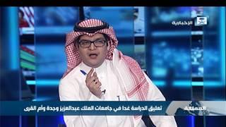 القحطاني: أجواء المملكة تشهد تقلبات جوية متسارعة لكونها في مرحلة انتقالية بين فصلين