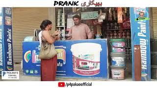 funny videos Bikhari Prank By Ahmed Khan In P4 Pakao 2018