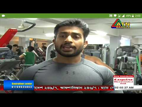 SBC GYM | Md Shakil PT | ATN Bangla | Trend Show