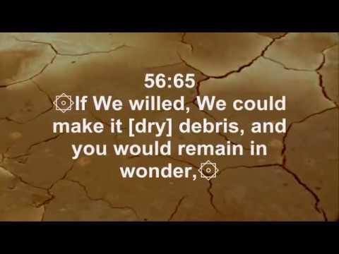 Mishary Rashid Al Afasy - Surah Waqiah (The Occurance) (1 -74) PART 1