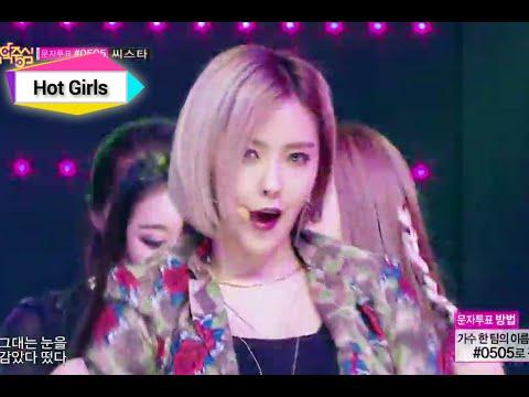[HOT] T-ara - Sugar Free, 티아라 - 슈가프리, Show Music core 20140920