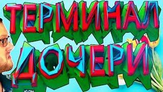 СМЕШНЫЕ МОМЕНТЫ С KUPLINOV PLAY [FAR CRY 5, REIGNS, SURVISLAND]