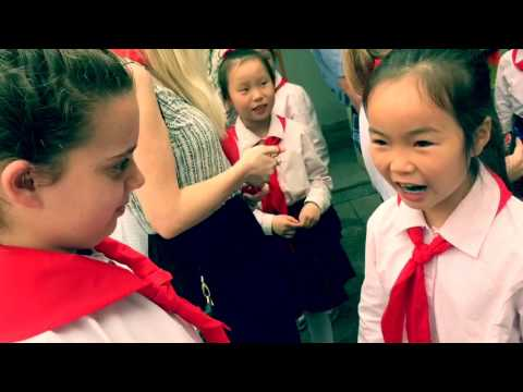 Limehurst Primary School China Visit 2016 - Life in a Chinese Primary School