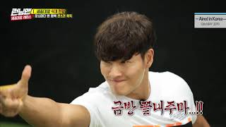 [HOT CLIPS] [RUNNINGMAN] [EP 451-2]   Jongkook shoots a rubber gun so well! (ENG SUB)