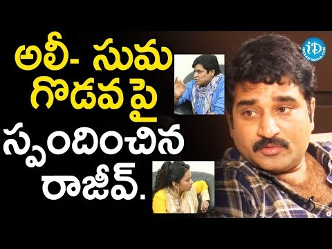 Rajiv Kanakala Clarifies Anchor Suma And...