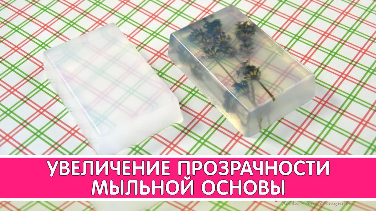 Отдушки и ароматизаторы для мыла и косметики купить в интернет магазине моя формула с доставкой по россии. Около 100 видов отдушек и другие.