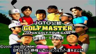 GBA Intro Collection - JGTO Golf Master - Japan Tour Golf Game
