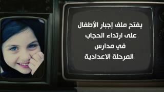 قصر_الكلام| انتظرونا غدا الثامنة مساء وحلقة خاصة من القاهرة الفاطمية