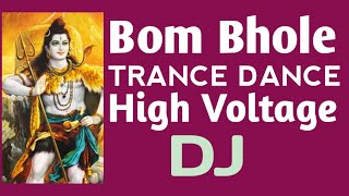 Download Bom Bom Bhole Bhole Extra Bass Dj Remix Song 2018