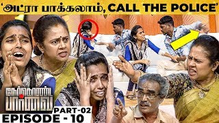 NerkondaPaarvai 26-03-2020 Kalaingnar TV Show Lakshmy Ramakrishnan